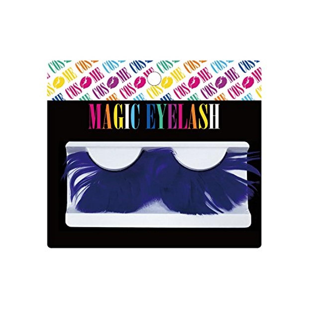 ピュア つけまつげ MAGIC EYELASH マジック アイラッシュ #15