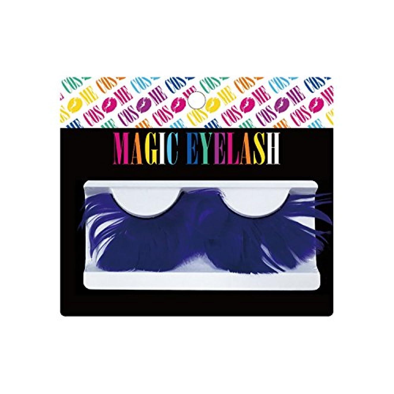 明らか努力アマチュアピュア つけまつげ MAGIC EYELASH マジック アイラッシュ #15