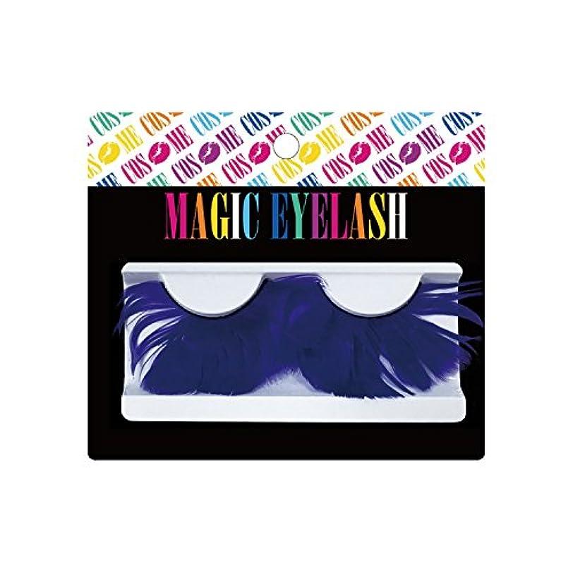 アルバニー寄り添う撃退するピュア つけまつげ MAGIC EYELASH マジック アイラッシュ #15