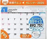 高橋 2020年 カレンダー 壁掛け B5 E92 ([カレンダー]) 画像