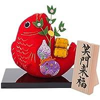 (ファンファン) FUN fun 正月飾り 迎春飾り 縁起はね鯛 笑門来福 間口15*奥行9*高さ11.5(約cm) 日本製