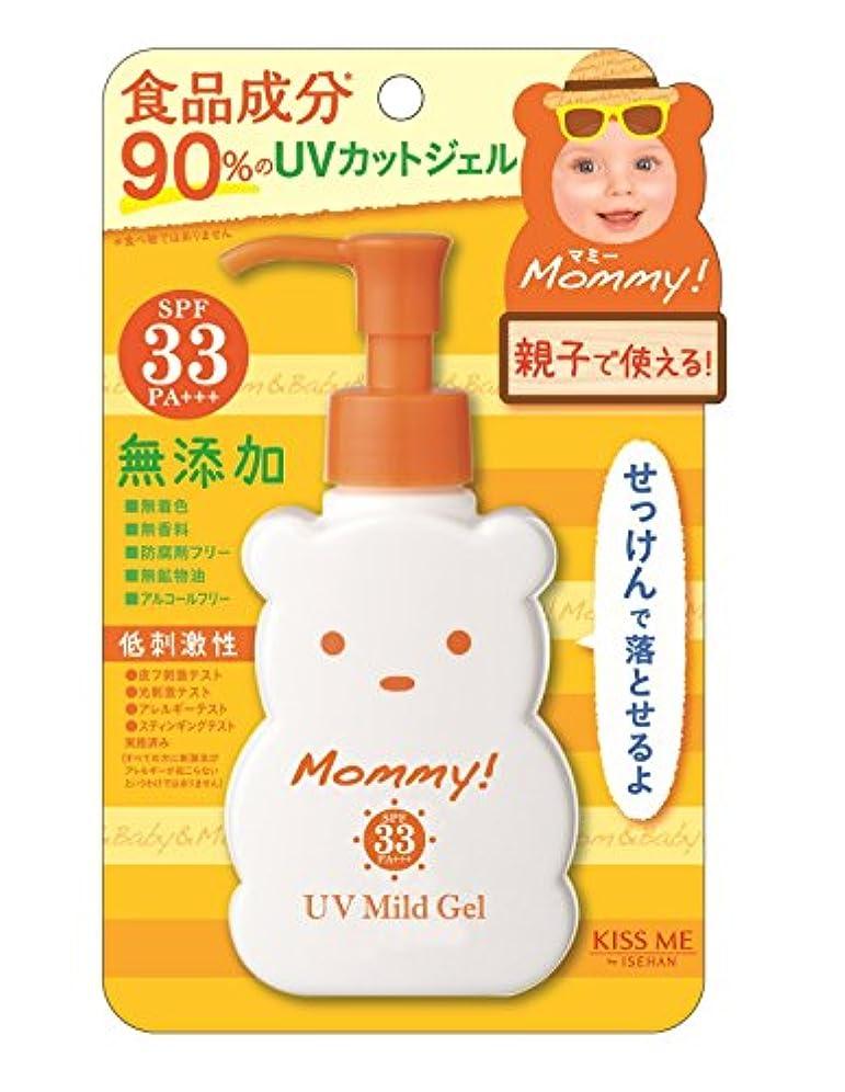 ハプニング不正付属品マミー UVマイルドジェルN 100g