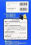 どんどん話すための瞬間英作文トレーニング (CD BOOK) 画像
