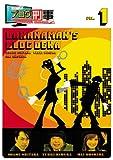 バナナマンのブログ刑事DVD Vol.1の画像