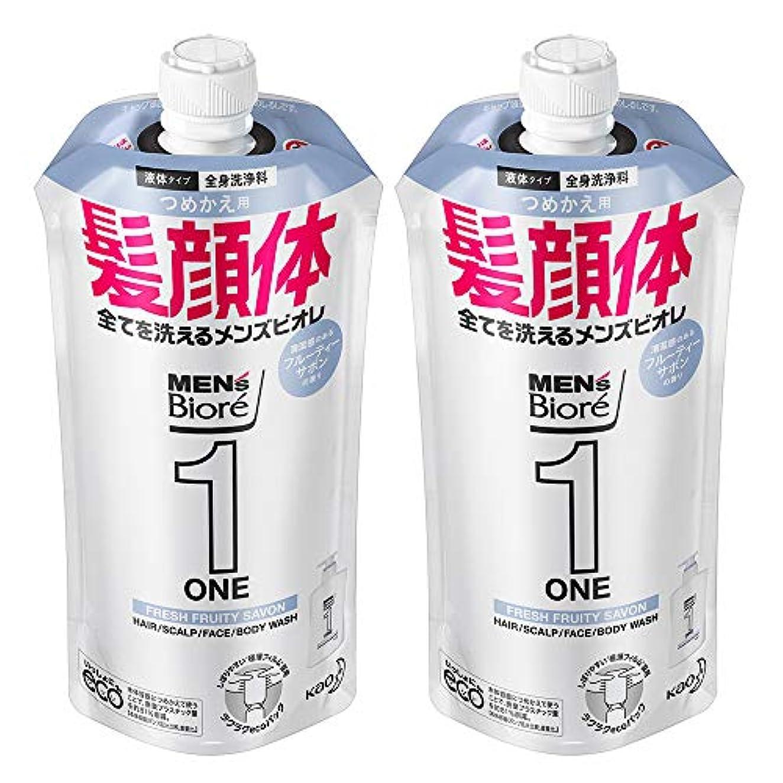 小競り合いビジネス暗い【まとめ買い】メンズビオレ ONE オールインワン全身洗浄料 フルーティーサボンの香り つめかえ用 340ml×2個