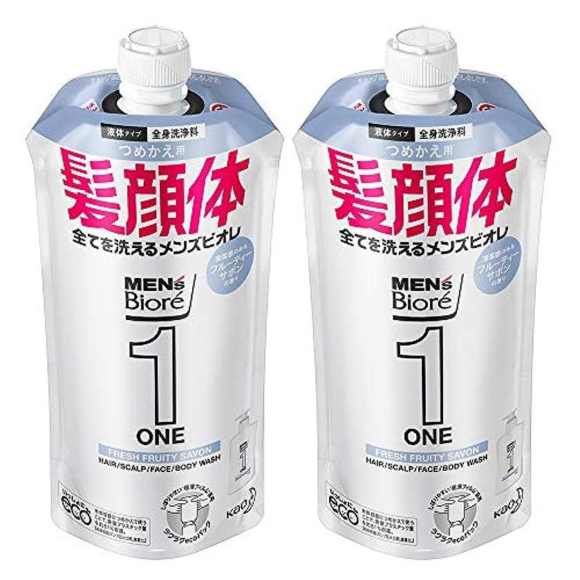 フルートそれお酢【まとめ買い】メンズビオレ ONE オールインワン全身洗浄料 フルーティーサボンの香り つめかえ用 340ml×2個