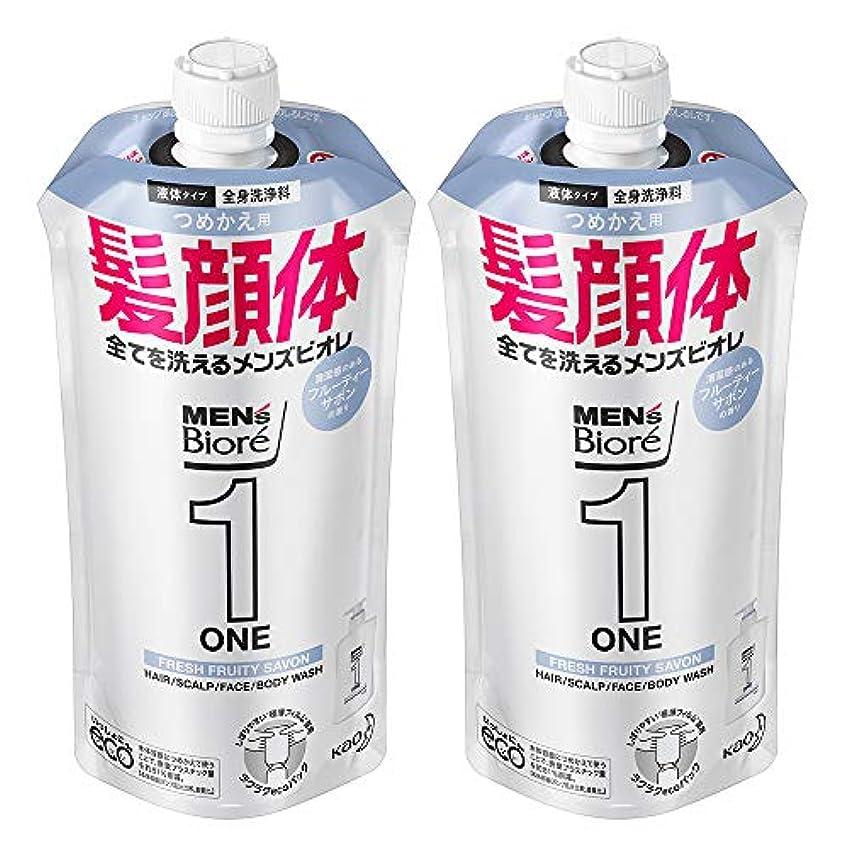 アッパー球状小売【まとめ買い】メンズビオレ ONE オールインワン全身洗浄料 フルーティーサボンの香り つめかえ用 340ml×2個