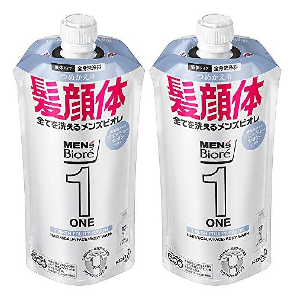 下に向けます光沢密度【まとめ買い】メンズビオレ ONE オールインワン全身洗浄料 フルーティーサボンの香り つめかえ用 340ml×2個