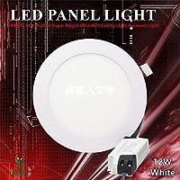 LEDパネルライト 12w Round Panel Light 12w-R-W