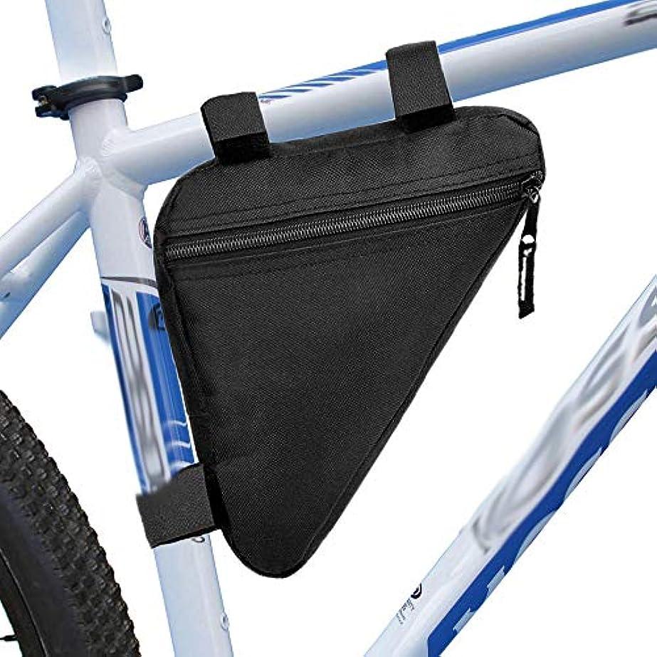 食器棚制裁複雑な自転車バッグ、フロントチューブフレームハンドルバー防水サイクリングバッグトライアングルポーチフレームホルダー自転車アクセサリー
