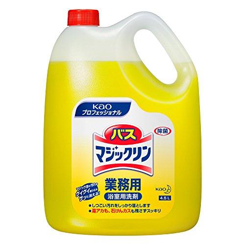 【業務用 浴室用洗剤】バスマジックリン 4.5L(花王プロフェッショナルシリーズ)