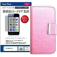 メディアカバーマーケット BLU GRAND X LTE [5インチ(1280x720)]機種で使える【手帳型 レザーケース ピンク と 指紋防止 クリア 光沢 液晶保護フィルム のセット】 スライド式