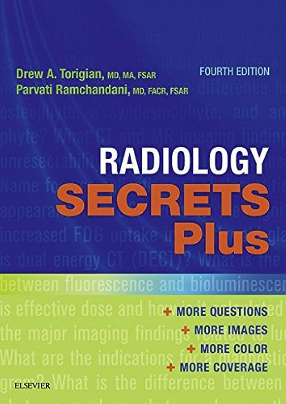 舌モーテル意図Radiology Secrets Plus E-Book (English Edition)
