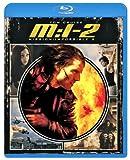 M:I-2 スペシャル・コレクターズ・エディション [Blu-ray]