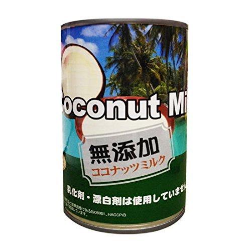 グリーン 無添加 ココナッツミルク
