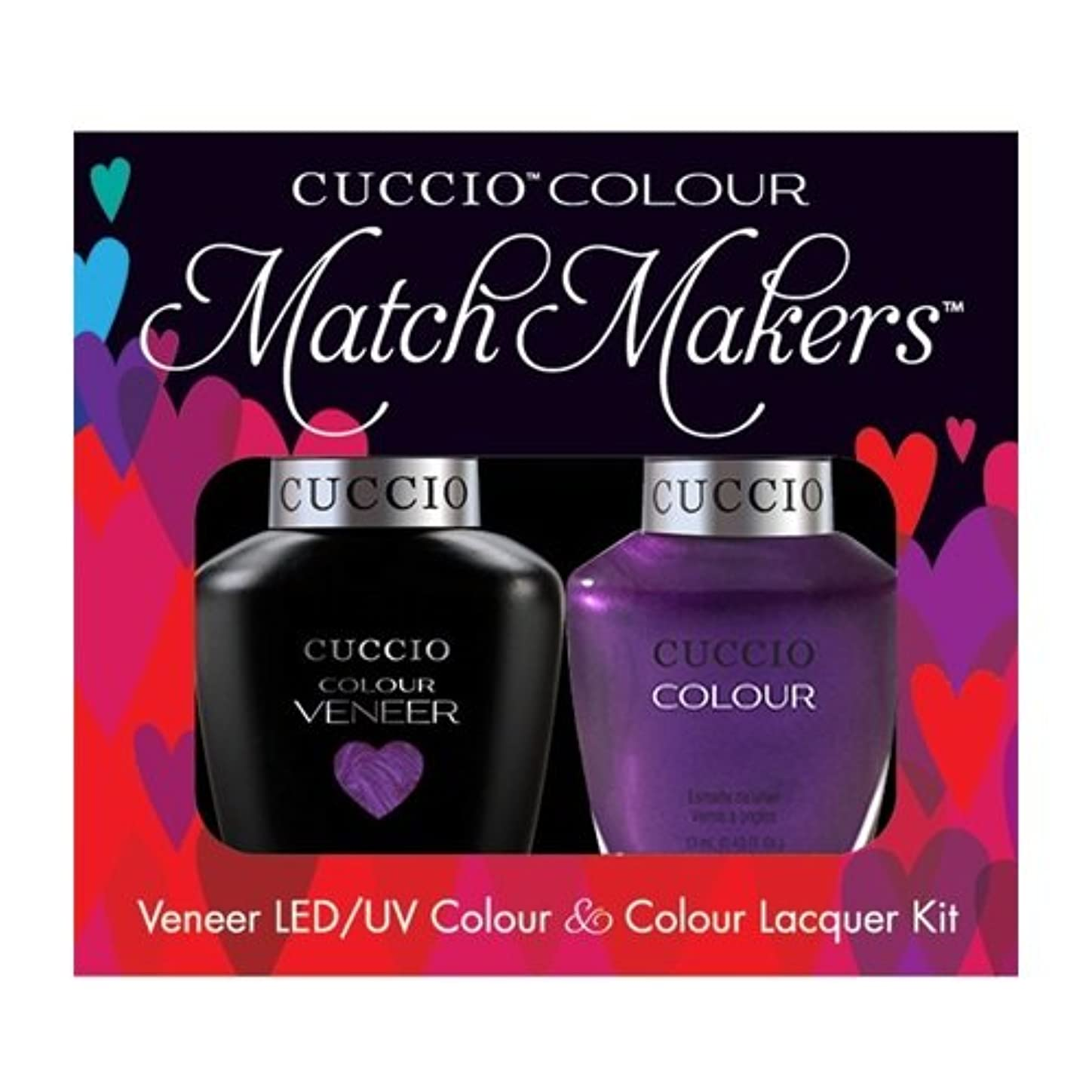 キャップ変色する付けるCuccio MatchMakers Veneer & Lacquer - Grape to See You - 0.43oz / 13ml Each