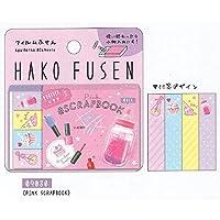 HAKO FUSEN/箱入り フィルムふせん (09080 Pink SCRAPBOOK)