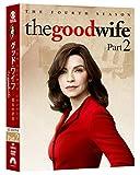 グッド・ワイフ 彼女の評決 シーズン4 DVD-BOX part2[DVD]