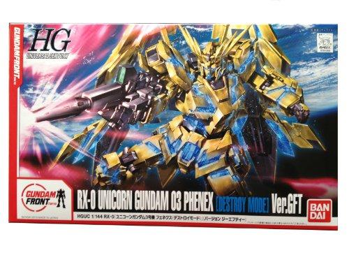 ガンダムフロント東京 限定 HGUC 1/144 RX-0 ユニコーンガンダム3号機 フェネクス「デストロイモード」Ver.GFT