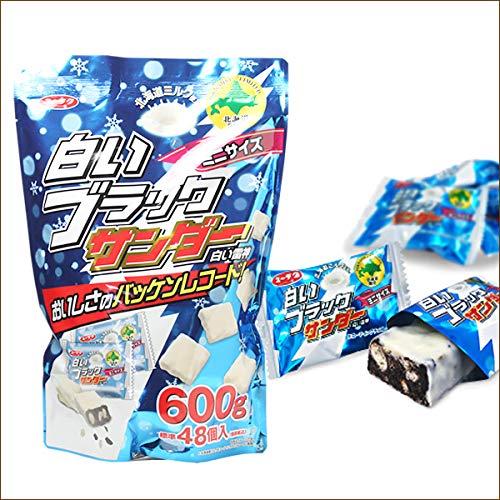 北海道限定 有楽製菓 白いブラックサンダー ミニサイズ ビッグシェアパック(1袋 48個入り)