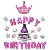 frontier ハッピーバースデー 誕生日 飾りつけ 特大 バルーン 王冠 ケーキ 男の子 女の子 風船 (ピンク)