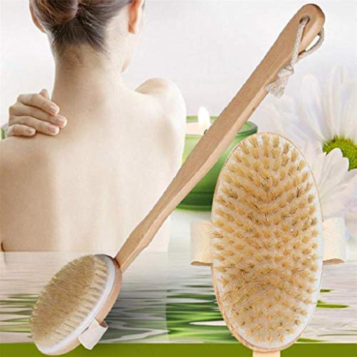 バスブラシ、木製の長いハンドルの角質除去/角質除去/詰まった毛穴の開き/血液循環の改善クリーニングブラシ42.2X6.2cm