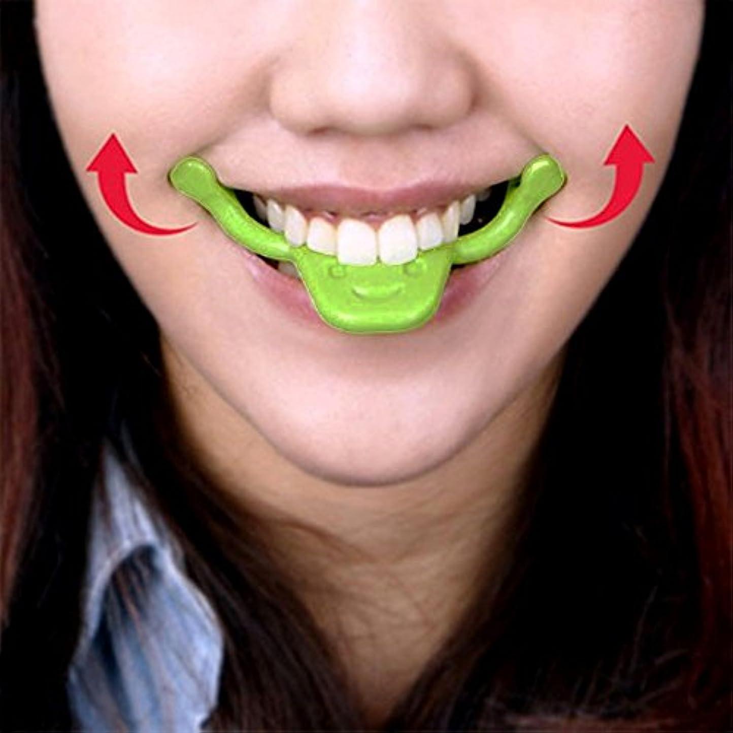 オプション申請者よろしく表情筋 トレーニング 小顔 ストレッチ ほうれい線 二重 あご 消す 口角を上げるグッズ 美顔 顔痩せ リフトアップ マウスピース フェイシャルフィットネス (タイプ2)
