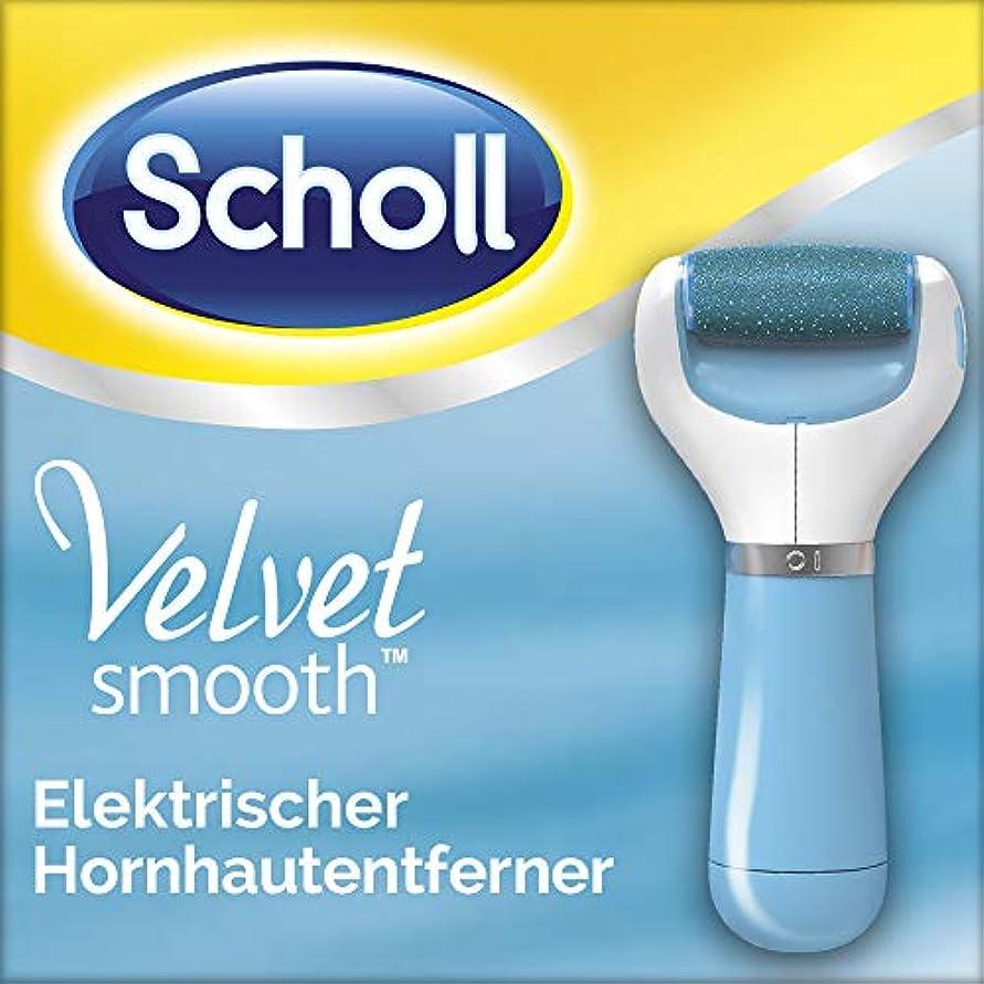 勢いスリット理容師(ショール) Scholl ベルベットスムーズ 電動角質リムーバー ダイヤモンド(Velvet Smooth Electronic Foot File Diamond)