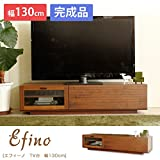 テレビ台 木製 エフィーノ 幅130cm TV台