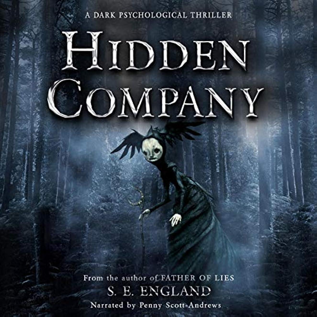 わずかに合体メモHidden Company: A Dark Psychological Thriller