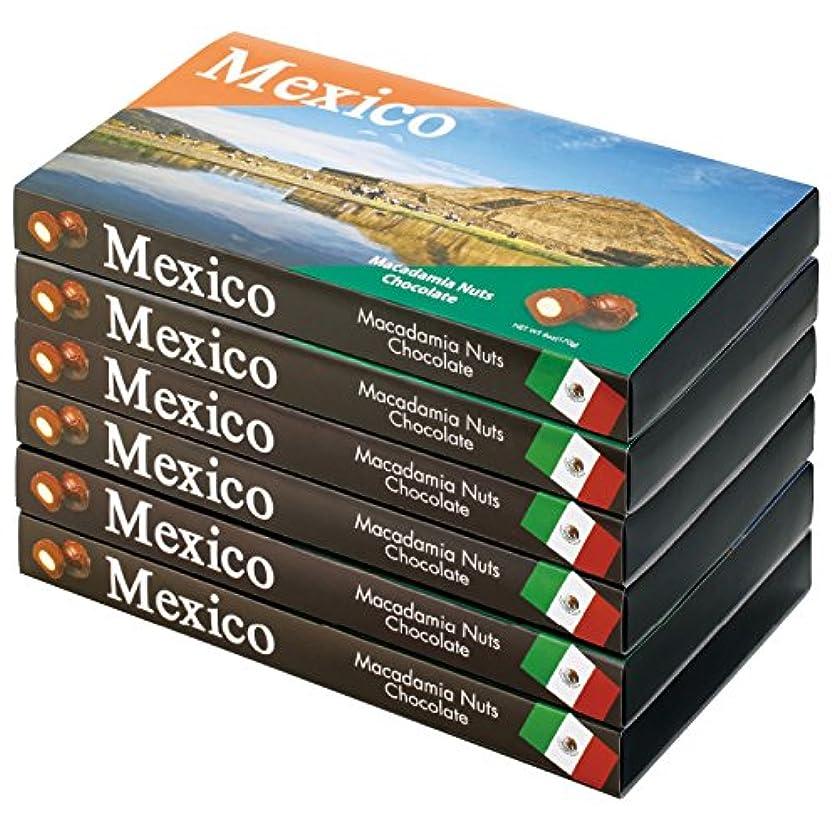 暴徒ふりをするメナジェリーメキシコ 土産 メキシコ マカデミアナッツチョコレート 6箱セット (海外旅行 メキシコ お土産)