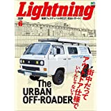 Lightning(ライトニング) 2019年6月号 Vol.302[雑誌]