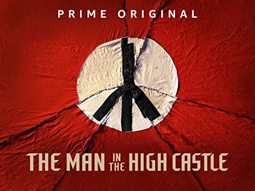 高い城の男 シーズン3 (字幕版)