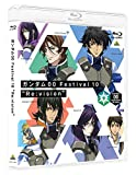 """ガンダム00 Festival 10 """"Re:vision""""[Blu-ray/ブルーレイ]"""