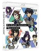 """ガンダムOO Festival 10 """"Re:vision"""""""