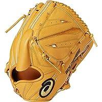 asics(アシックス) 野球 硬式 投手用 グローブ 左投用 ゴールドステージ スピードアクセル BGH8LQ.20 サイズ9 オレンジ BGH8LQ オレンジ RH