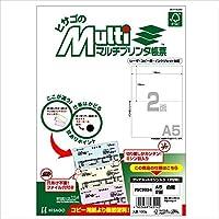 ヒサゴ マルチプリンタ帳票FSC A5白紙2面 (100枚) FSC2054