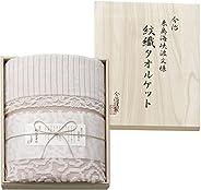 今治謹製 紋織タオルケット (木箱入) 来島海峡波文様 ピンク IM8038-PI