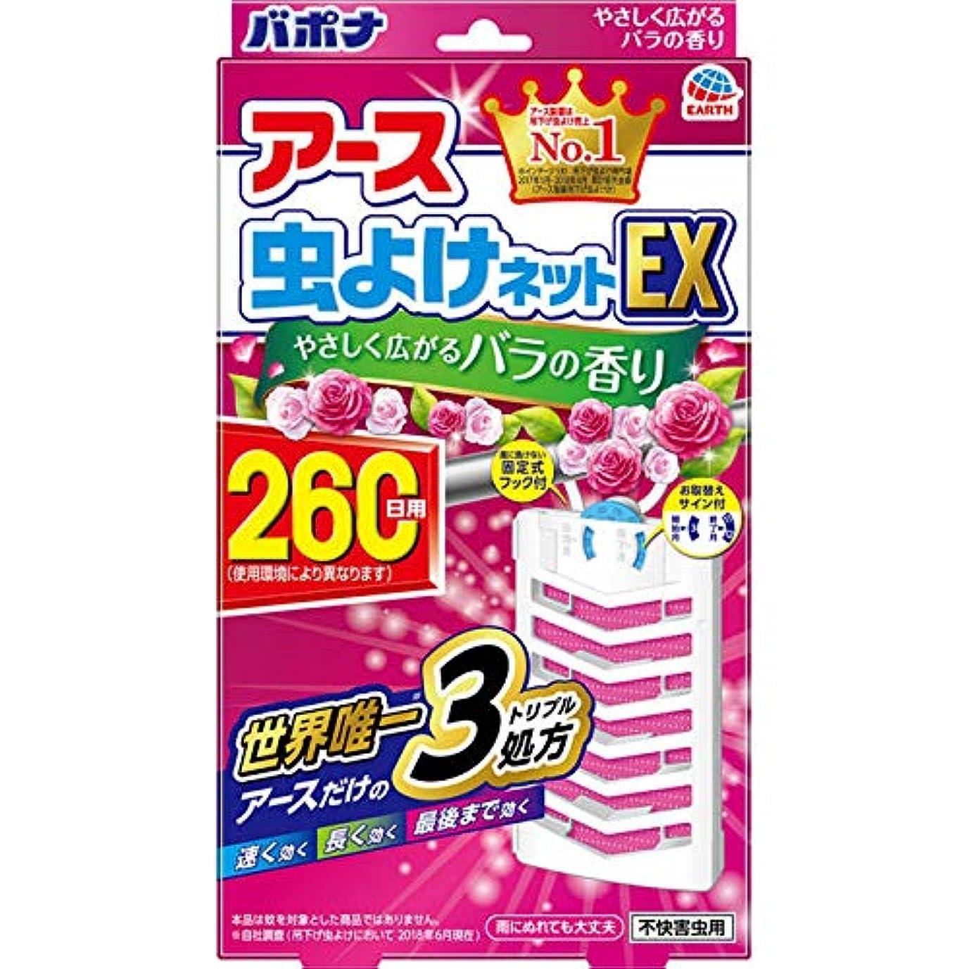 アース虫よけネットEX バラの香り 260日用×10個セット