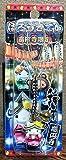 ハローキティ ストラップ 根付 東京高円寺限定 東京阿波踊り Hello Kitty サンリオ sanrio はっぴぃえんど