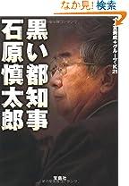 一ノ宮 美成 (著), グループ・K21 (著)(1)新品: ¥ 720ポイント:21pt (3%)6点の新品/中古品を見る:¥ 500より