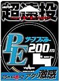 ヤマトヨテグス(YAMATOYO) ライン NEWサーフファイター PE200m (25m×4色×2) 1.2号