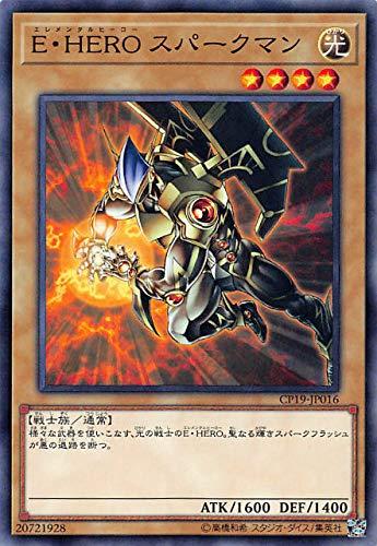 遊戯王 CP19-JP016 E・HERO スパークマン (日本語版 ノーマル) コレクションパック 革命の決闘者編