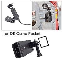DJI Osmo ポケットカメラ ハンドヘルド スタビライザー ユニバーサル クランプホルダーブラケット