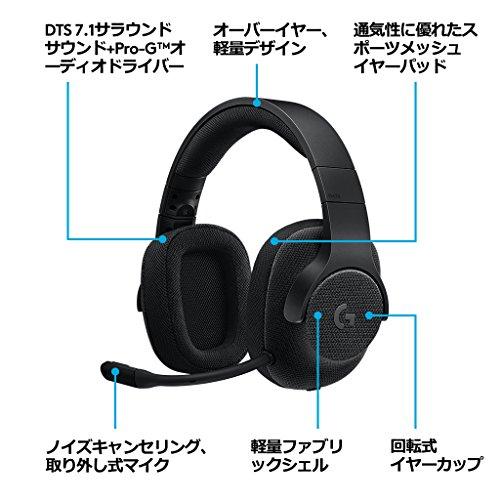 Logicool ロジクール G433 7.1ch 高音質 有線 サラウンド ゲーミング ヘッドセット G433BK 7.1ch Pro-G ドライバ PC/PS4/Nintendo Switch
