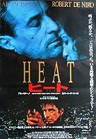 ヒート(B) ロバート・デ・ニーロ アル・パッチーノ 映画ポスターです!*'96年封切り 昭和ヴィンテージ初版ポスター! hi-7