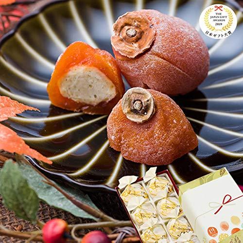 栗福柿 10個箱入 干し柿の中に栗きんとん入り和菓子 「良平堂」