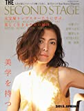 SECOND STAGE (1) 2015年 06 月号 [雑誌]: SHOXX(ショックス) 増刊
