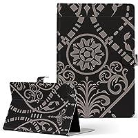 Lenovo TAB4 レノボ タブレット 手帳型 タブレットケース タブレットカバー カバー レザー ケース 手帳タイプ フリップ ダイアリー 二つ折り その他 模様 黒 004359