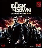 フロム・ダスク・ティル・ドーン ザ・シリーズ コンパクト DVD-BOX シーズン3